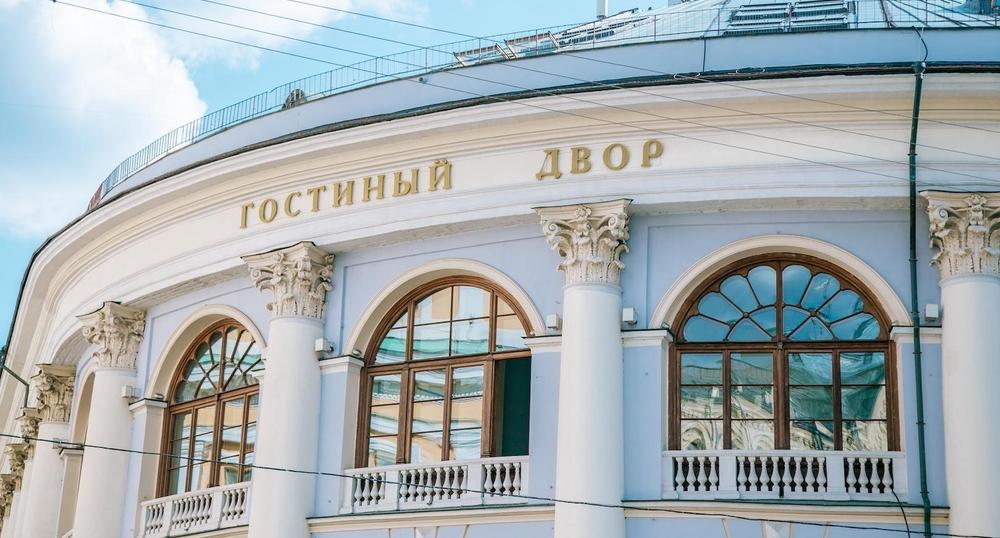 Реконструкция Московского Гостиного Двора