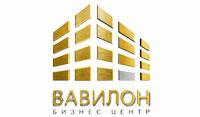 Бизнес-центр «Вавилон»